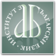 INSTITUTE FOR BULGARIAN LANGUAGE logo